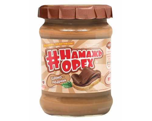 Арахисовая паста 250г Намажь Орех - Шоколадная