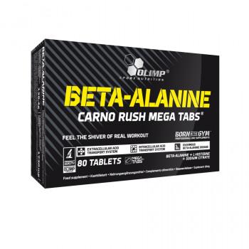 Beta-Alanine Carno Rush Mega Tabs 60tabs Olimp