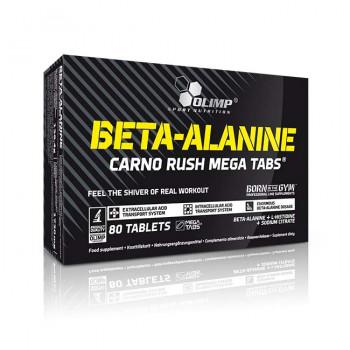 Beta-Alanine Carno Rush Mega 80 tab Olimp