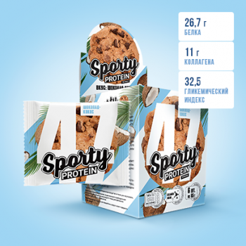 Sporty Protein Печенье 65 г
