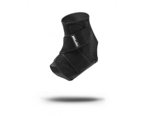 44547 Adjustable Ankle Stabilizer
