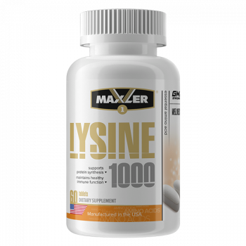 Lysine 1000 60 таб Maxler