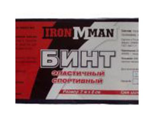 Бинт атлетиеский для колена 2м, жесткий IRONMAN