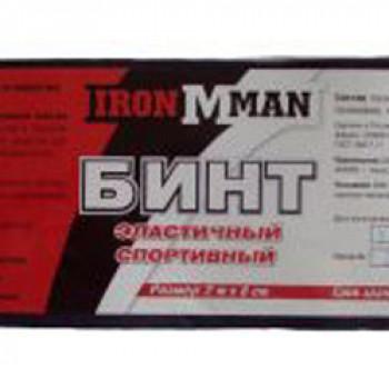 Бинт атлетиеский для колена 2м, нормальный IRONMAN