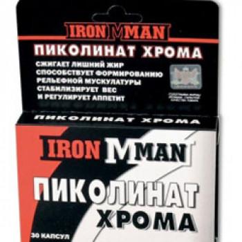 Пиколинат хрома 30 капс IRONMAN