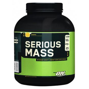 Serius Mass 2.7кг ON
