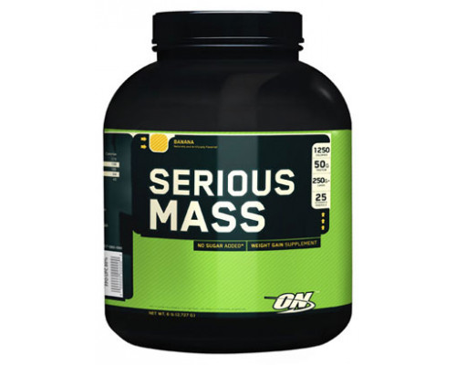 Serious Mass 2,7кг ON