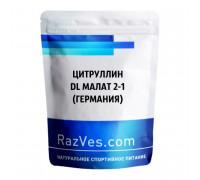 Цитруллин DL малат 250г Wirud