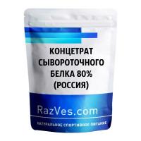 Концентрат сывороточного белка 80% 1000г Ичалковский
