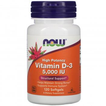 Vitamin D3 5000МЕ 120 софгелкапс NOW